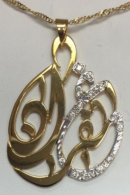 Arabic Name-1